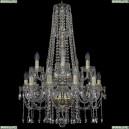11.12.10+5.195.2d.h-85.Gd.Sp Люстра хрустальная Bohemia Art Classic (Арт Классик), 11.12