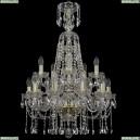 11.12.10+5.195.2d.XL-85.Gd.Sp Люстра хрустальная Bohemia Art Classic (Арт Классик), 11.12