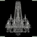 11.21.10+5.200.2d.h-85.Cr.Sp Люстра хрустальная Bohemia Art Classic (Арт Классик), 11.21
