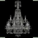 11.21.10+5.200.2d.XL-85.Cr.Sp Люстра хрустальная Bohemia Art Classic (Арт Классик), 11.21