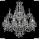 11.23.10+5.200.2d.Cr.Dr Люстра хрустальная Bohemia Art Classic (Арт Классик), 11.23