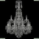 11.23.10+5.200.2d.XL-85.Cr.Dr Люстра хрустальная Bohemia Art Classic (Арт Классик), 11.23