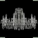 11.23.12.300.Cr.Dr Люстра хрустальная Bohemia Art Classic (Арт Классик), 11.23