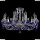 11.24.10.220.Gd.V3001 Люстра хрустальная Bohemia Art Classic (Арт Классик), 11.24
