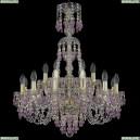 11.24.12+6.220.XL-78.Gd.V7010 Люстра хрустальная Bohemia Art Classic (Арт Классик), 11.24
