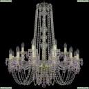 11.24.12+6.300.h-94.Gd.V7010 Люстра хрустальная Bohemia Art Classic (Арт Классик), 11.24