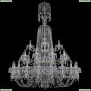 11.24.20+10+5.400.3d.XL-95.Cr.V0300 Люстра хрустальная Bohemia Art Classic (Арт Классик), 11.24
