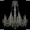 11.24.8+4.200.h-64.Br.V5001 Люстра хрустальная Bohemia Art Classic (Арт Классик), 11.24