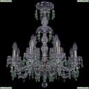 11.24.8+4.200.XL-64.Br.V5001 Люстра хрустальная Bohemia Art Classic (Арт Классик), 11.24