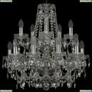 11.25.10+5.200.2d.Cr.Sp Люстра хрустальная Bohemia Art Classic (Арт Классик), 11.25