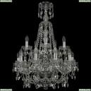 11.25.10+5.200.2d.XL-84.Cr.Sp Люстра хрустальная Bohemia Art Classic (Арт Классик), 11.25