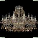 11.25.12+6.300.Gd.Sp.R777 Люстра хрустальная Bohemia Art Classic (Арт Классик), 11.25