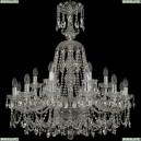11.25.12+6.300.XL-91.Cr.Sp Люстра хрустальная Bohemia Art Classic (Арт Классик), 11.25