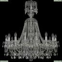 11.25.16.300.XL-92.Cr.Sp Люстра хрустальная Bohemia Art Classic (Арт Классик), 11.25
