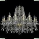 11.25.16+8.300.Gd.Sp Люстра хрустальная Bohemia Art Classic (Арт Классик), 11.25