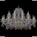 11.25.16+8.360.Gd.Sp.K777 Люстра хрустальная Bohemia Art Classic (Арт Классик), 11.25