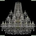 11.25.20+10+5.400.3d.Gd.Sp Люстра хрустальная Bohemia Art Classic (Арт Классик), 11.25