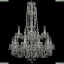 11.26.10+5.200.2d.h-84.Cr.B Люстра хрустальная Bohemia Art Classic (Арт Классик), 11.26