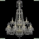 11.26.10+5.220.2d.XL-94.Gd.B Люстра хрустальная Bohemia Art Classic (Арт Классик), 11.26
