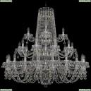 11.26.20+10+5.400.3d.Cr.B Люстра хрустальная Bohemia Art Classic (Арт Классик), 11.26