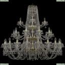 11.26.20+10+5.460.3d.Gd.B Люстра хрустальная Bohemia Art Classic (Арт Классик), 11.26