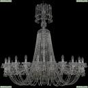11.26.24.530.XL-150.Cr.B Люстра хрустальная Bohemia Art Classic (Арт Классик), 11.26