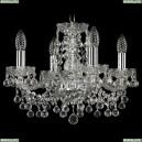11.26.4.141.Cr.B Люстра хрустальная Bohemia Art Classic (Арт Классик), 11.26