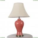 Gianni E 4.1 P Настольная лампа Arti Lampadari, Gianni
