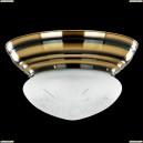 AK81/P Настенно-потолочный светильник Kemar (Кемар), AZERO