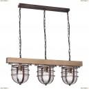 7624 Подвесной светильник Luminex (Люминекс), ANDER