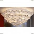 LSA-5107-09 Люстра потолочная Lussole Asinara, 9 ламп, белый