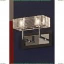 LSF-1301-02 Бра Lussole Notte di luna 2 лампы