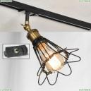 LSP-9109-TAB Трековый светильник однофазный Lussole LOFT (Люссоль), Track Lights