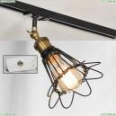 LSP-9109-TAW Трековый светильник однофазный Lussole LOFT (Люссоль), Track Lights