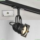 LSP-9118-TAW Трековый светильник однофазный Lussole LOFT (Люссоль), Track Lights