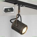 LSP-9131-TAB Трековый светильник однофазный Lussole LOFT (Люссоль), Track Lights