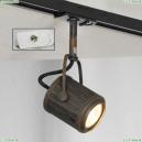 LSP-9131-TAW Трековый светильник однофазный Lussole LOFT (Люссоль), Track Lights
