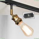 LSP-9320-TAB Трековый светильник однофазный Lussole LOFT (Люссоль), Track Lights