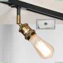 LSP-9320-TAW Трековый светильник однофазный Lussole LOFT (Люссоль), Track Lights
