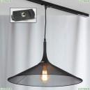 LSP-9813-TAB Трековый светильник однофазный Lussole LOFT (Люссоль), Track Lights