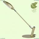 GRLST-4374-01 Настольная светодиодная лампа Lussole LOFT (Люссоль), Roma