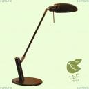 GRLST-4314-01 Настольная светодиодная лампа Lussole LOFT (Люссоль), Roma