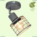 GRLSP-9968 Спот светодиодный Lussole LOFT (Люссоль), Greeley