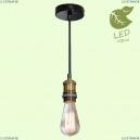 GRLSP-9888 Подвесной светодиодный светильник Lussole LOFT (Люссоль), Centereach