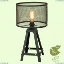 GRLSP-9886 Настольная светодиодная лампа Lussole LOFT (Люссоль), Parker