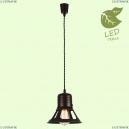 GRLSP-9696 Подвесной светодиодный светильник Lussole LOFT (Люссоль), Watertown
