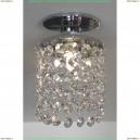 LSJ-0400-01 Встраиваемый светильник Lussole Monteleto, 1 лампа, хром