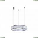 15851/S chrome Подвесной светодиодный светильник Newport (Ньюпорт), 15850