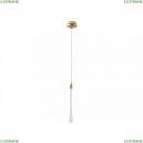 15501/S gold Подвесной светодиодный светильник Newport (Ньюпорт), 15500