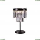 31101/T black+gold Настольная лампа Newport (Ньюпорт), 31100